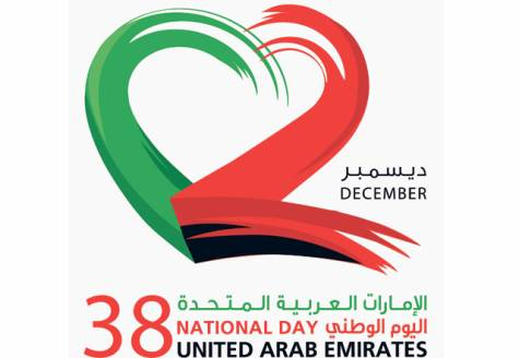 National Day logo